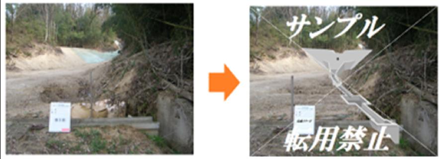 香川県の○○様より注文依頼いただき製作しました。