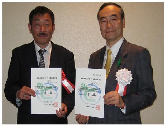 当社の木製工事看板は『徳島県認定リサイクル商品』です。