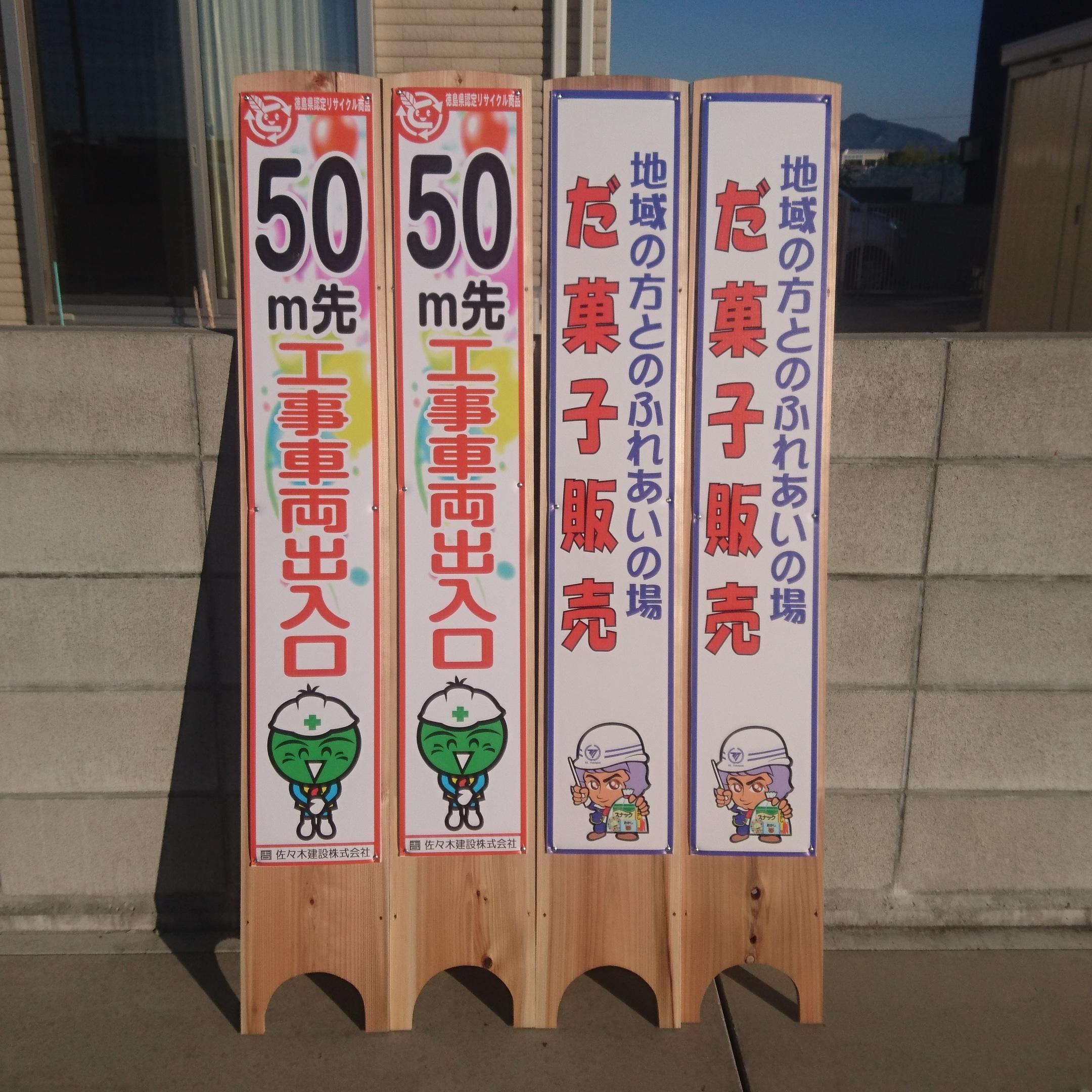 駄菓子販売