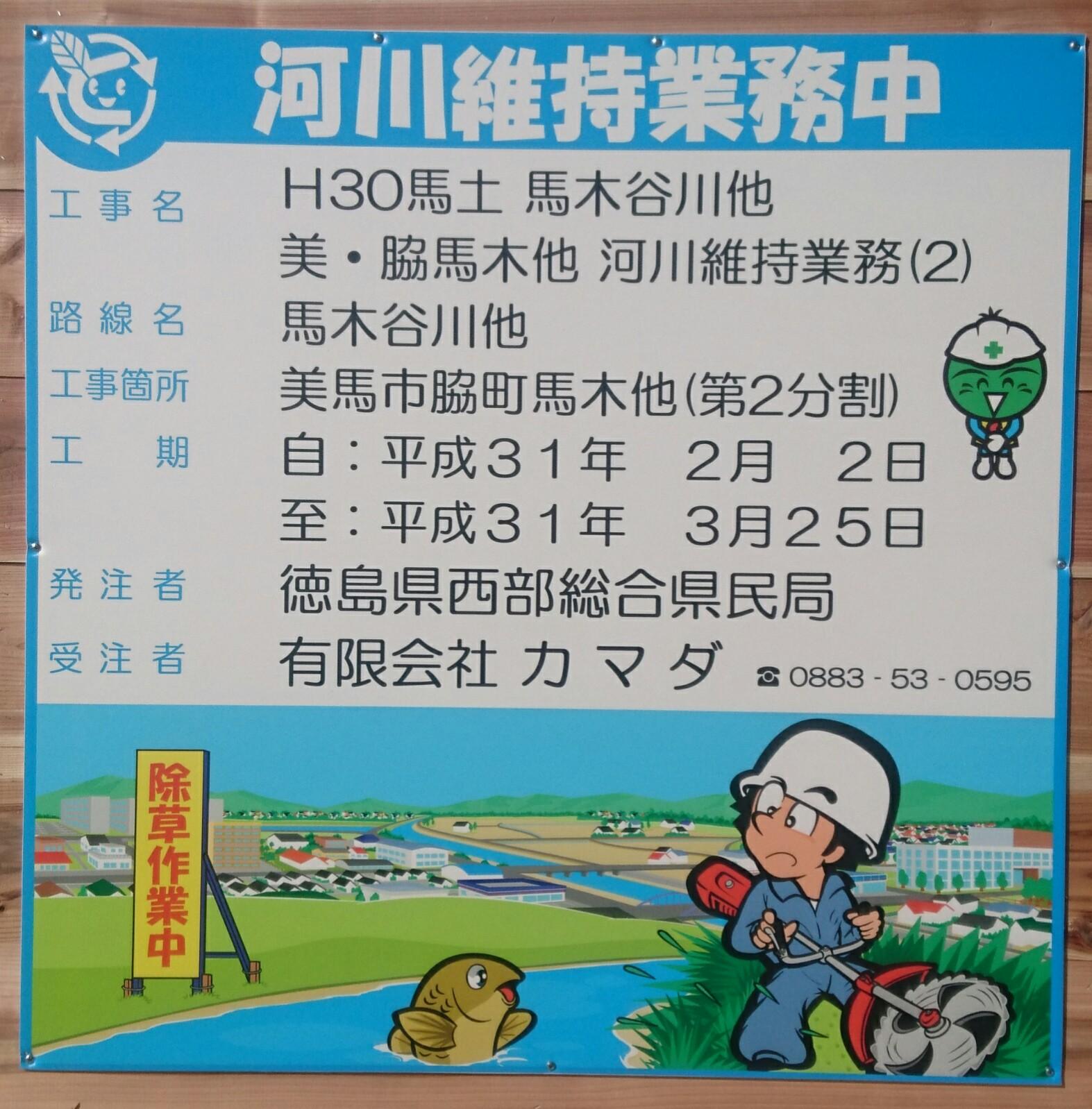 草刈りイラスト➕魚