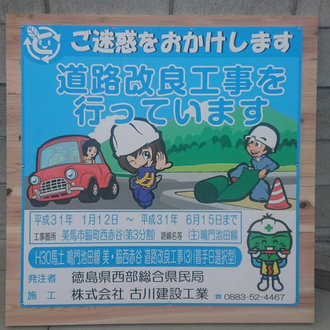 道路緑地帯➕防草シート